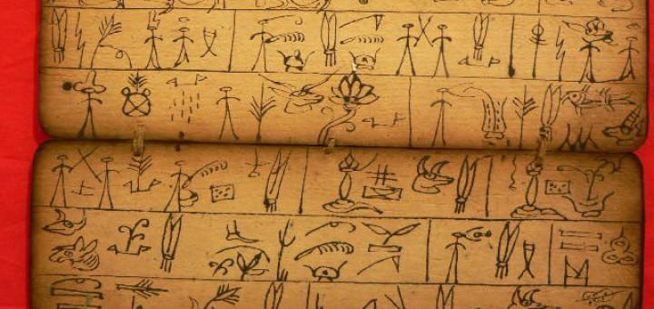 Codex dongba, Chine. Wikimedia, CC